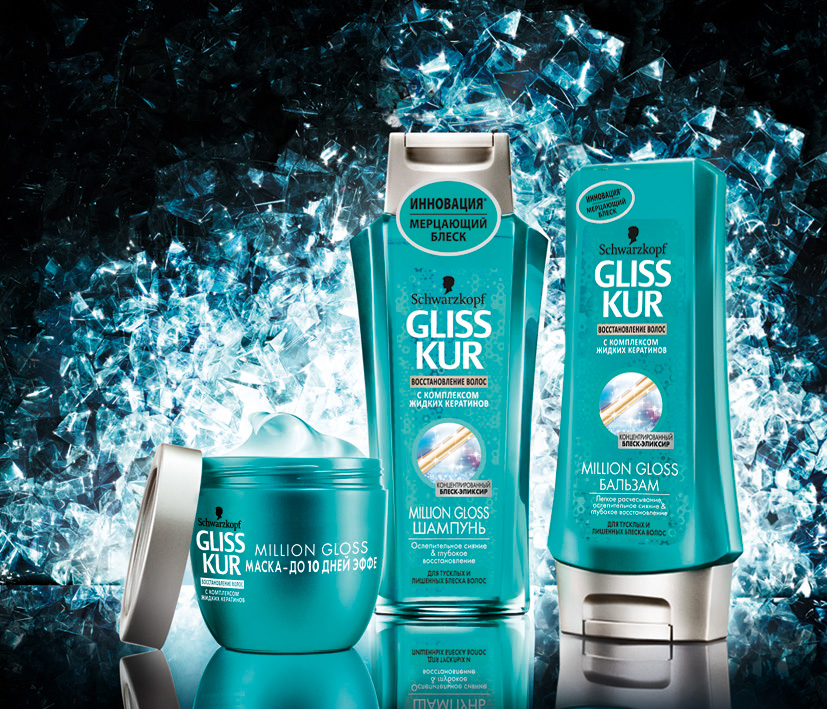 gliss-million-gloss-kullananlar